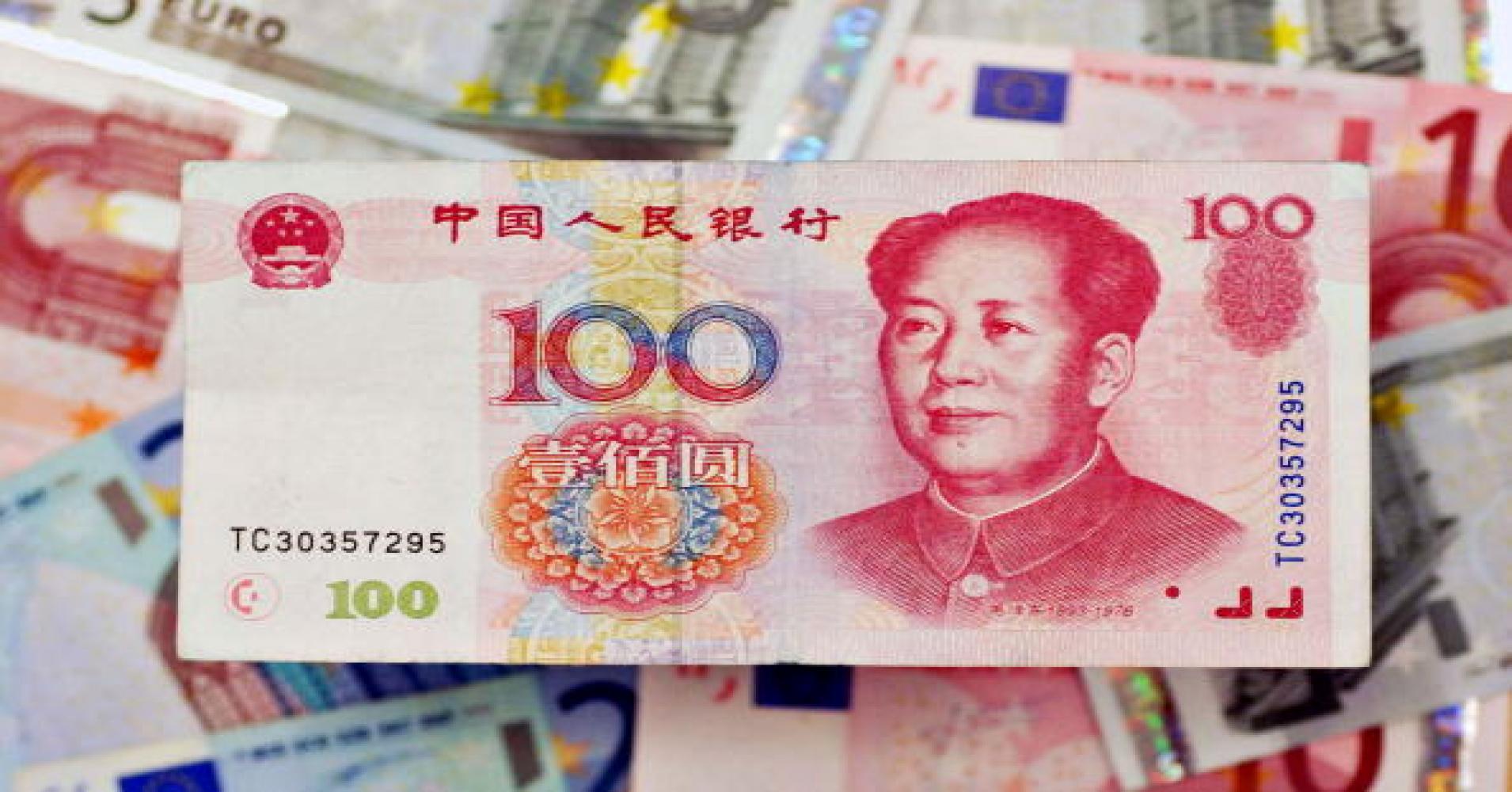 Le Yuan : c'est la devise de la Chine