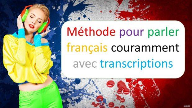 Comment parler français facilement ?